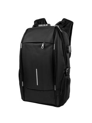 Рюкзак черный | 5285174