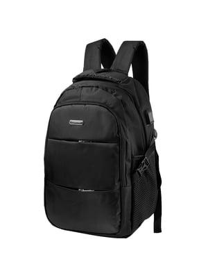 Рюкзак чорний | 5285186