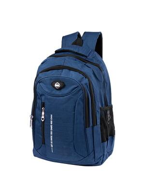 Рюкзак синій | 5285189