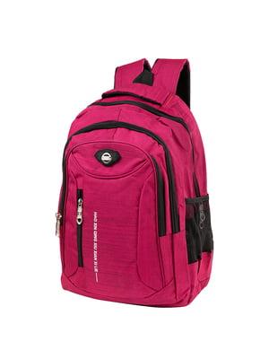 Рюкзак двоколірний | 5285190