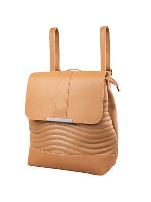Рюкзак бежевый | 5285208
