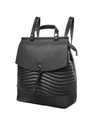 Рюкзак чорний | 5285216