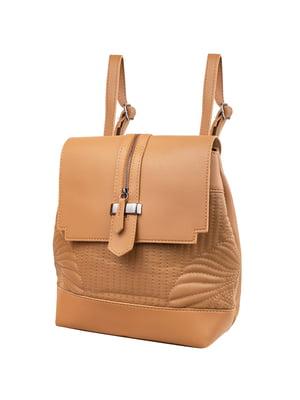 Рюкзак бежевый | 5285223
