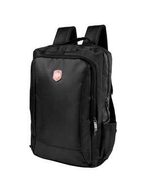 Рюкзак черный | 5285257