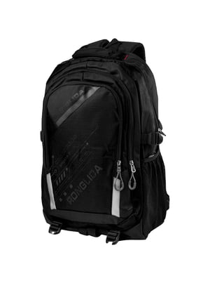 Рюкзак чорний | 5285267
