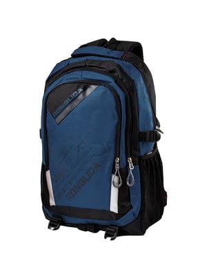 Рюкзак чорно-синій | 5285268