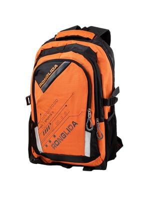 Рюкзак чорно-помаранчевий | 5285269