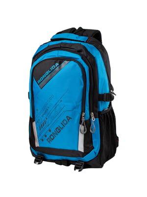 Рюкзак черно-синий | 5285271
