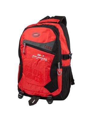 Рюкзак чорно-червоний   5285273