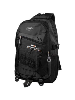 Рюкзак чорний | 5285274