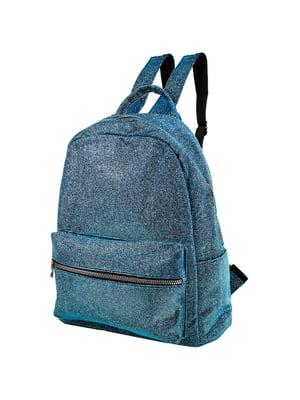 Рюкзак голубой | 5285277