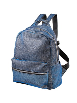Рюкзак синий   5285279