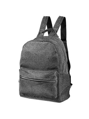 Рюкзак серебристый | 5285280
