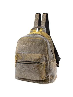 Рюкзак черно-желтый   5285281