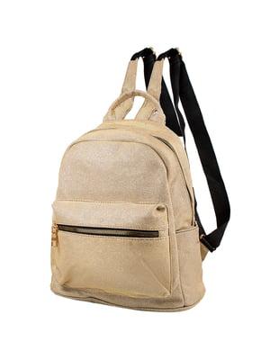 Рюкзак желтый   5285282