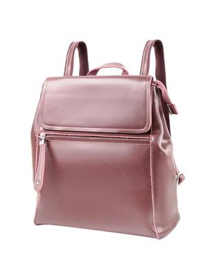 Рюкзак рожевий | 5285293