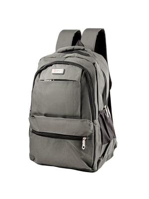 Рюкзак сірий | 5285314