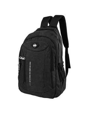 Рюкзак черный | 5285315