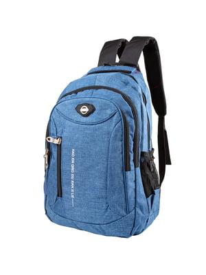 Рюкзак синий | 5285317