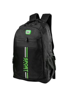 Рюкзак чорний | 5285318