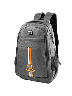 Рюкзак сірий | 5285322