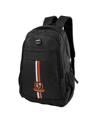 Рюкзак чорний | 5285323