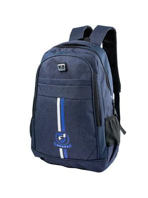 Рюкзак синий | 5285325