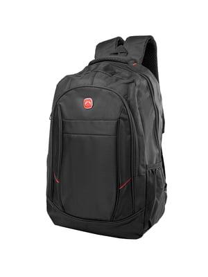 Рюкзак черный | 5285327
