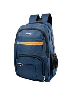 Рюкзак синий | 5285333