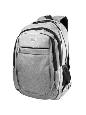 Рюкзак сірий | 5285335