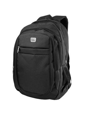 Рюкзак чорний | 5285336