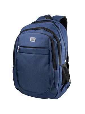 Рюкзак синий | 5285337