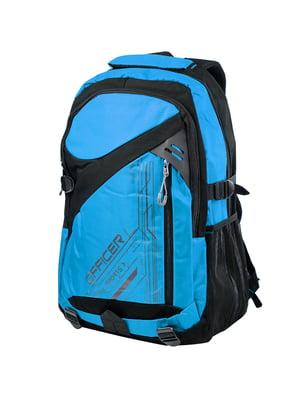 Рюкзак черно-синий | 5285346