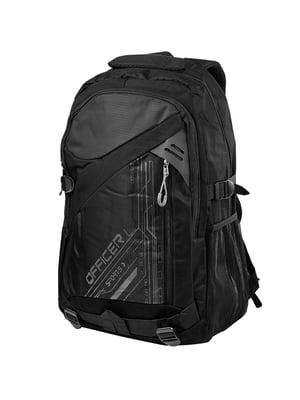 Рюкзак чорний | 5285348