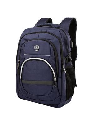 Рюкзак синий | 5285353