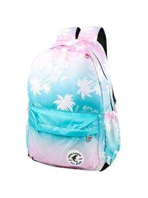 Рюкзак розово-голубой с принтом | 5285360
