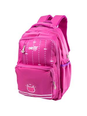 Рюкзак розовый с принтом | 5285376