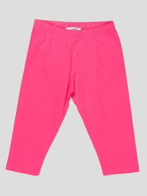 Легінси рожеві | 5285751