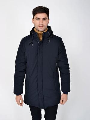 Куртка темно-синя | 5287716
