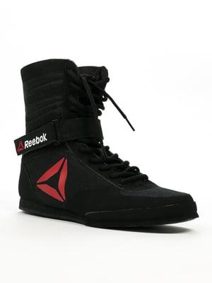 Кроссовки для бокса черные | 2978838