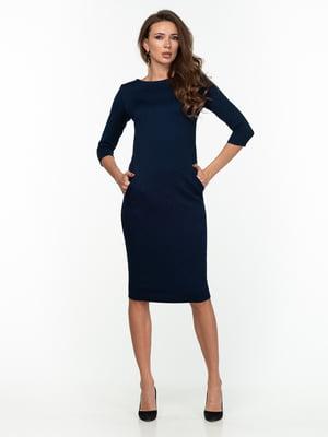 Платье темно-синее | 5289784