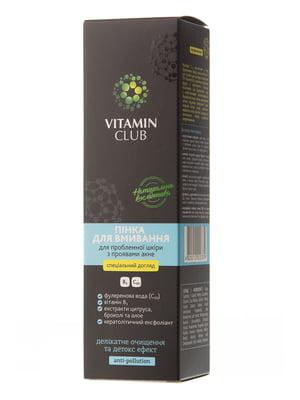 Пенка для умывания для проблемной кожи з проявлениями акне | 5284871