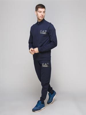 Костюм спортивный: кофта и брюки | 5289599