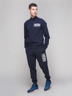 Костюм спортивный: кофта и брюки | 5289603