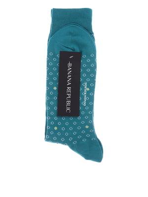 Носки голубые | 5292415