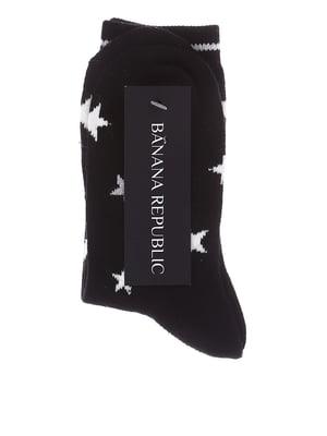 Носки черные | 5292429
