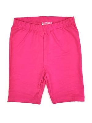 Шорти рожеві | 5294653