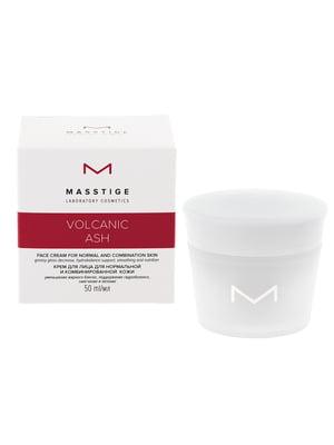 Крем для нормальної і комбінованої шкіри (50 мл) | 5295718
