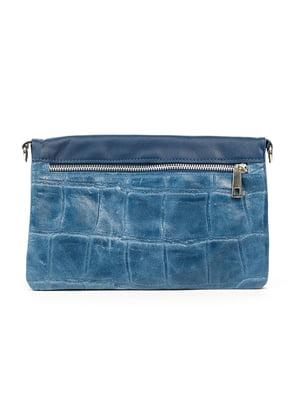 Клатч синий | 5292623