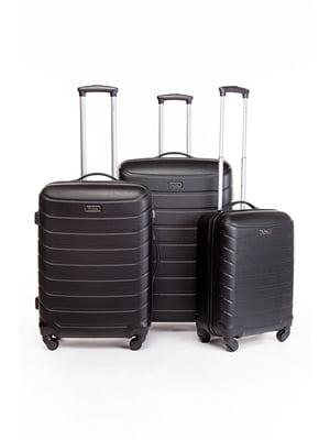 Набор чемоданов черных (3 шт.)   5298007
